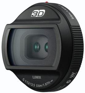 Panasonic Lumix 3D-lens G 12.5mm 12.0 black (H-FT012E)