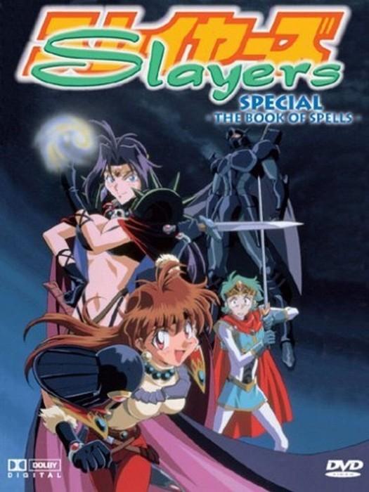 Slayers Special - Book of Spells -- via Amazon Partnerprogramm