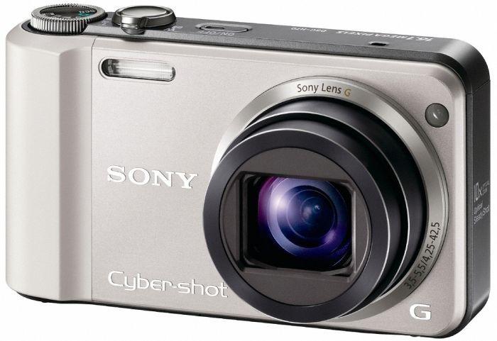Sony Cyber-shot DSC-H70 silver