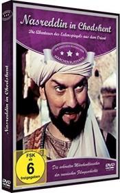 Nasreddin in Chodshent
