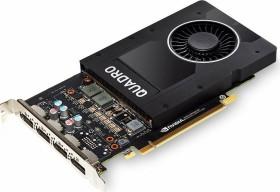 PNY Quadro P2200, 5GB GDDR5X, 4x DP, bulk (VCQP2200BLK)