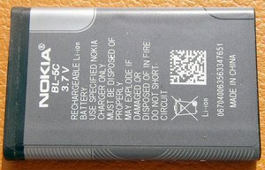 Compatible rechargeable battery to Nokia BL-5C/BL-5CA/BL-5CT/BR-5C from £  4 86