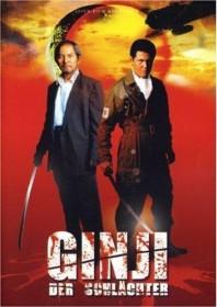 Ginji - Der Schlächter (DVD)