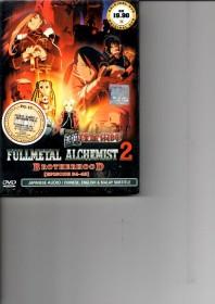 Fullmetal Alchemist Vol. 2 (DVD)