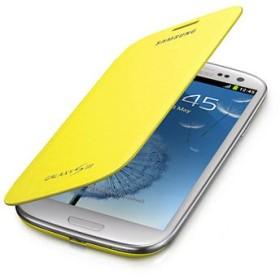 Samsung EFC-1G6FY yellow