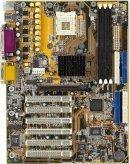 Soyo SY-P4ISR, i845 (SDR)