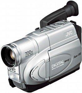 JVC GR-SXM50