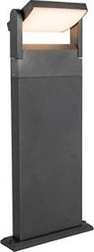 AEG Grady LED floor lamp anthracite (AEG260018)