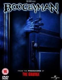 Boogeyman (2005) (DVD) (UK)