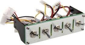 """Lamptron Hummer silber, 5.25"""" 5-Kanal Ein-/Aus-Schalter (LAMP-FC0071S)"""
