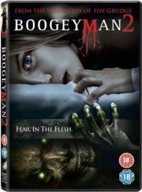 Boogeyman 2 (DVD) (UK)