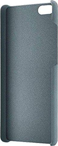 Huawei PC Cover für P8 Lite grau (51990915) -- via Amazon Partnerprogramm