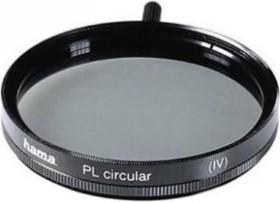 Hama Filter Pol Circular C14 Wide 55mm (72755)