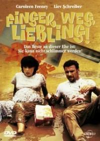 Finger weg, Liebling! (DVD)