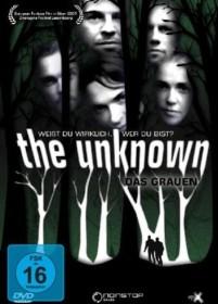 Unknown - Das Grauen