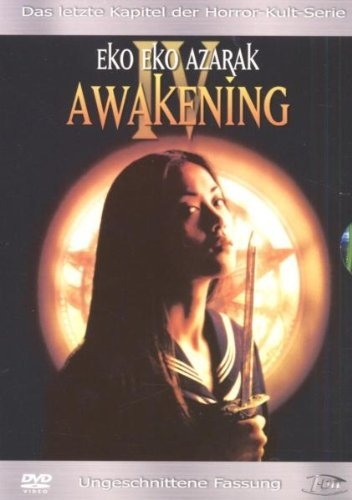 Eko Eko Azarak 4 - Awakening -- via Amazon Partnerprogramm