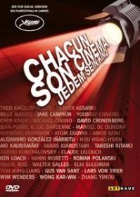 Chacun Son Cinema - Jedem Sein Kino (DVD)