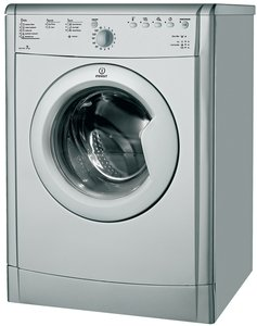 Indesit IDVA735S vented tumble dryer