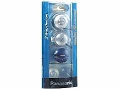 Panasonic RP-HS90E earphones