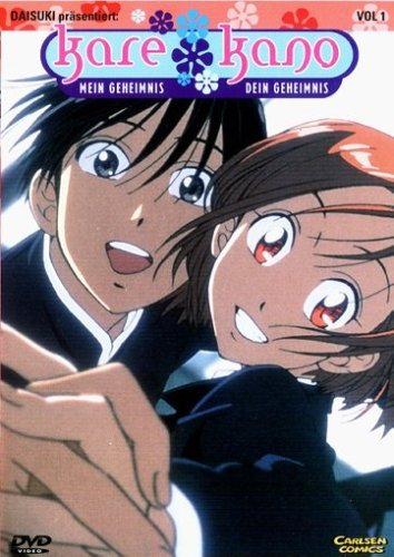 Kare Kano Vol. 1 (Folgen 1-4) -- via Amazon Partnerprogramm