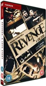 Revenge - A Love Story (DVD) (UK)