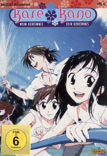 Kare Kano Vol. 4 (Folgen 11-13) -- via Amazon Partnerprogramm