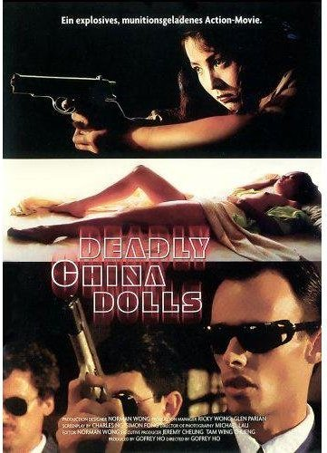 Deadly China Dolls -- via Amazon Partnerprogramm