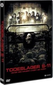 Todeslager S-11 (DVD)