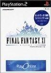 Final Fantasy XI (PS2)