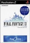 Final Fantasy XI (niemiecki) (PS2)