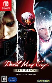 devil May Cry - HD Collection (switch)