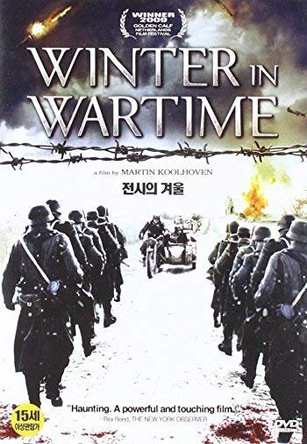 Winter In Wartime (UK) -- via Amazon Partnerprogramm