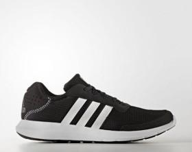 adidas element Athletic core black