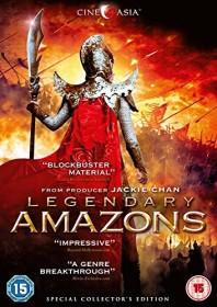 Legendary Amazons (DVD) (UK)