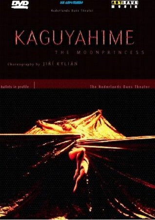 Kaguyahime - Die Mondprinzessin -- via Amazon Partnerprogramm