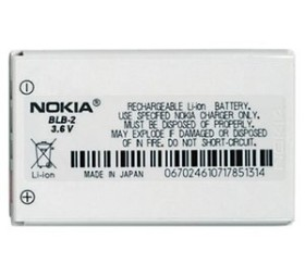Compatible rechargeable battery to Nokia BLB-2