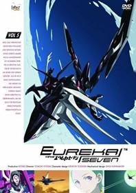 Eureka Seven Vol. 5 (Folgen 21-25)