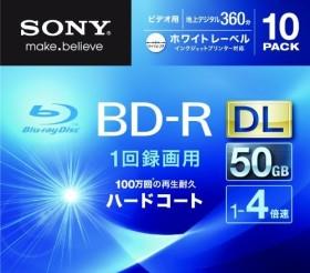 Sony BD-R DL 50GB 4x, 10-pack Jewelcase printable (10BNR2VGPS4)