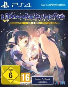 Utawarerumono: Mask of Deception (PS4)