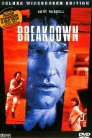 Breakdown (Special Editions)