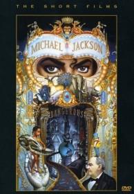 Michael Jackson - Dangerous, The Short Films