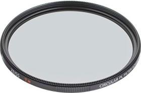 Sony Filter Pol Circular 62mm (VF-62CPAM2)