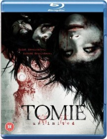 Tomie: Unlimited (Blu-ray) (UK)