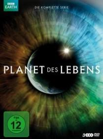 Planet des Lebens - Die komplette Serie (DVD)