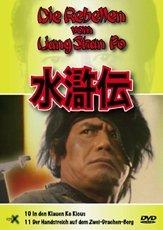 Die Rebellen vom Liang Shan Po Folgen 10-11
