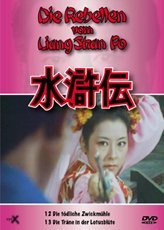 Die Rebellen vom Liang Shan Po Folgen 12-13