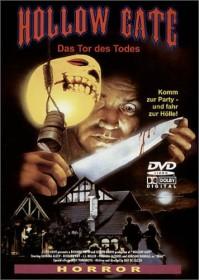Hollow Gate - Das Tor des Todes (DVD)