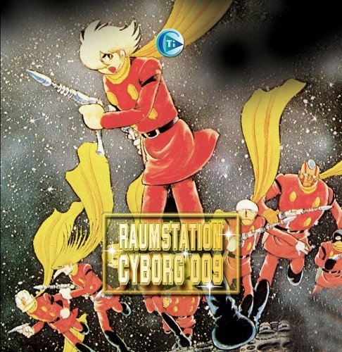 Raumstation Cyborg 009 -- via Amazon Partnerprogramm