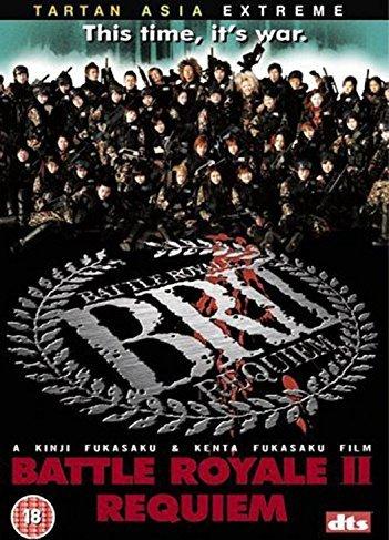 Battle Royale 2 - Requiem (UK) -- via Amazon Partnerprogramm