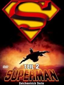 Superman Cartoons Vol. 2 (DVD)